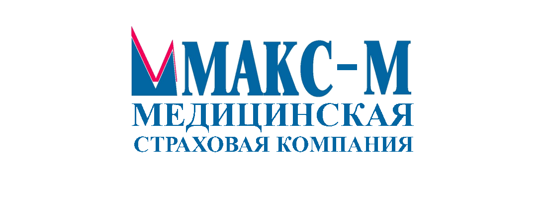 В страховой компании можно поменять полис омс в москве